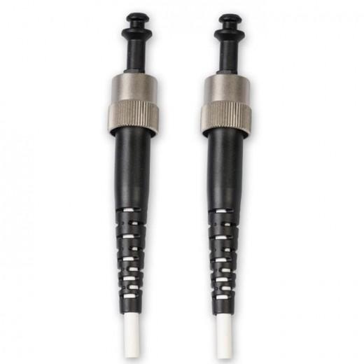 Fuba FFF 150 Vorgefertigtes LWL-Glasfaserpatchkabel für MATV-Lösungen mit FC/PC-Stecker auf FC/PC-Stecker in 50m Länge